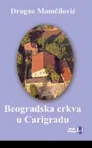 Beogradska crkva u Carigradu