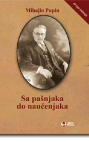 Sa pašnjaka do naučenjaka (drugo izdanje)